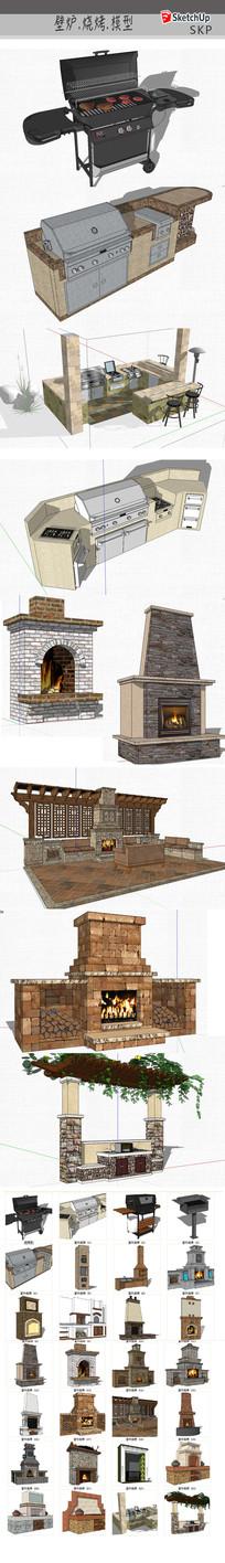室外壁炉烧烤SU模型