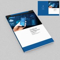 手机通讯5G科技画册封面