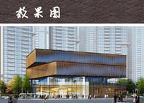 现代综合百货商城 JPG