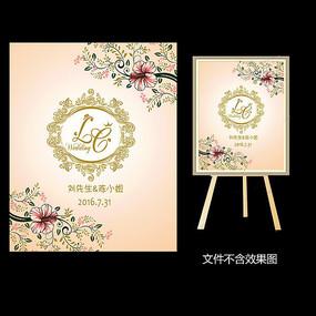 香槟金花卉婚礼水牌设计