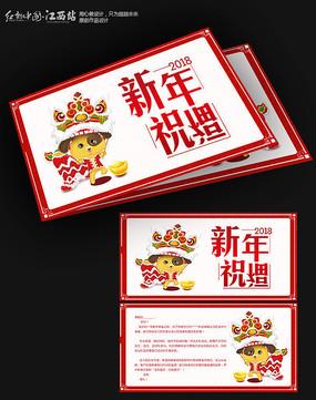 新年祝福贺卡设计