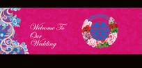 新中式婚礼签到牌设计
