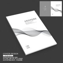 优雅企业宣传册封面