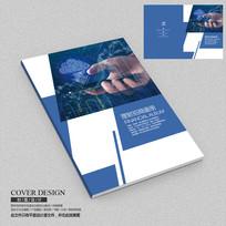 云科技电子产品画册封面