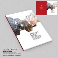 支付系统宣传画册封面