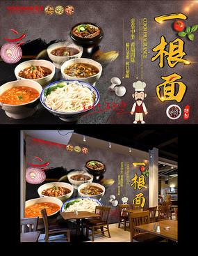 中华传统美食手擀面工装背景墙