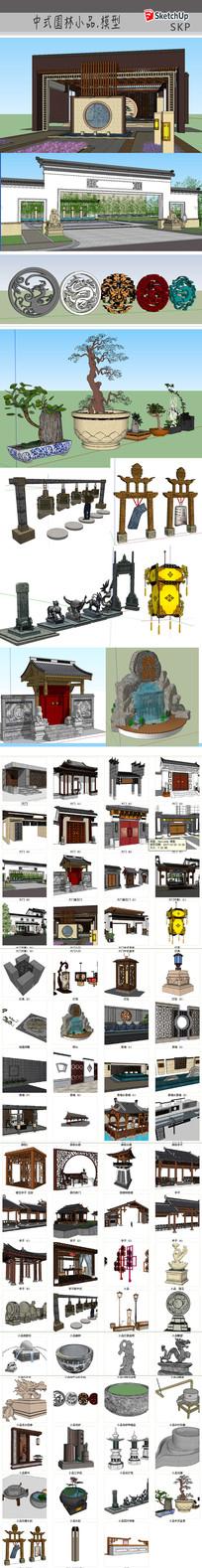 中式小品模型 skp