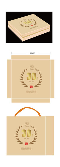 30周年茶叶礼盒包装设计