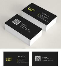 房产公司名片设计模板PSD