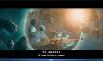 科幻创意短片动态视频素材
