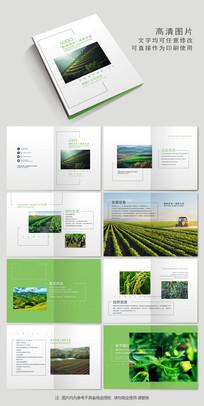 绿色大气农业绿色食品企业画册 CDR