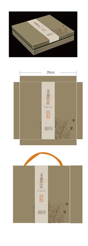 五云山茶叶礼盒包装设计