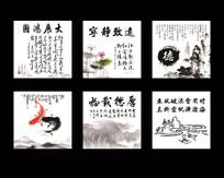 中国风传统装饰画