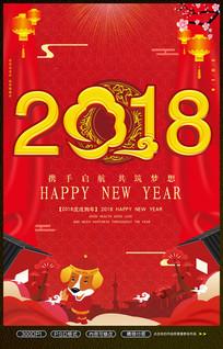 2018狗年春节背景海报