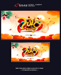 2018狗年春节中国风海报