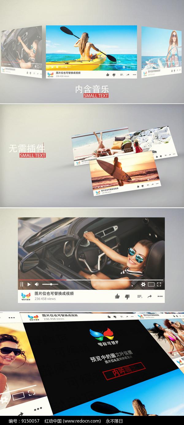 ae网络视频播放片头模板 图片