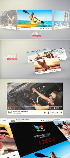 ae网络视频播放片头模板