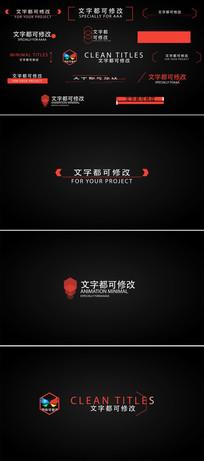 ae字幕标题文字动画模板