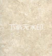 阿凡达大理石纹理板材