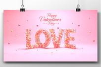 爱心love浪漫情人节广告素材