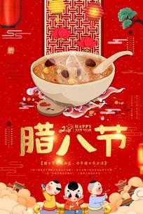 创意中国风腊八节中式海报