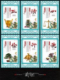 创意中国风廉政文化宣传挂图