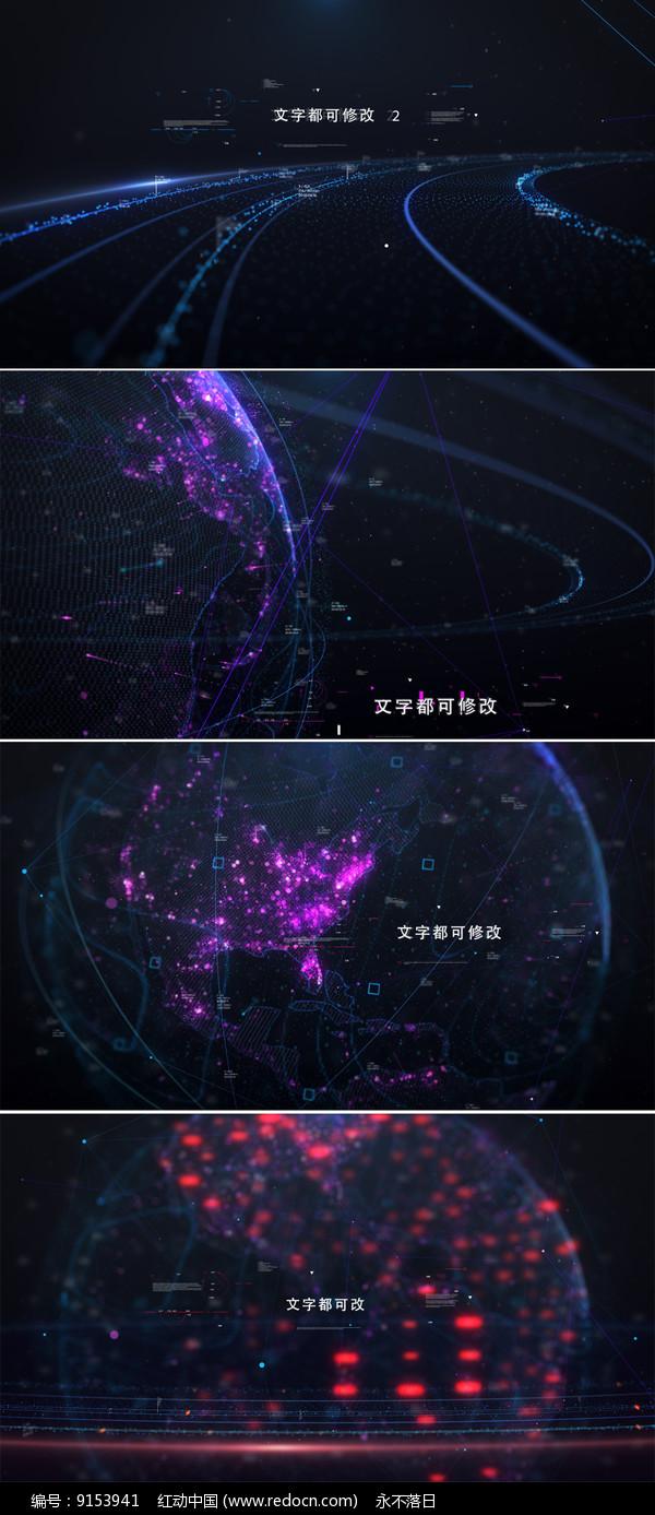 大气科技地球标题字幕片头模板图片