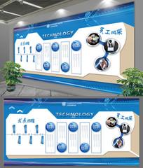 大气企业公司发展历程文化墙