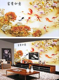 福字彩雕牡丹九鱼图背景墙