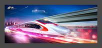港铁和谐号高铁创意广告