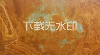 金蓝玉石材纹理