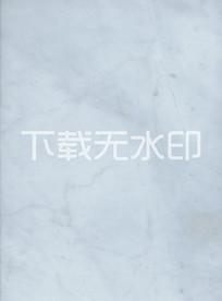 缅甸蓝玉石材纹理