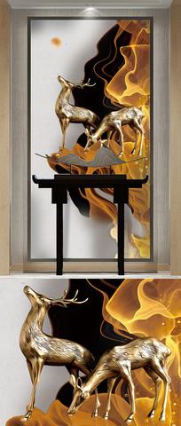 新中式金色麋鹿玄关 TIF