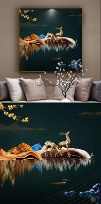 新中式麋鹿装饰画设计