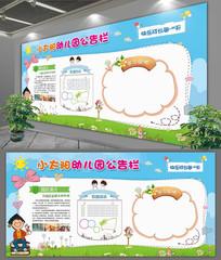 幼儿园校园文化公告栏