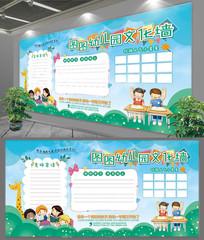 幼儿园中小学校园文化墙