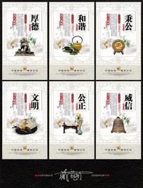 中国风廉政文化宣传展板设计