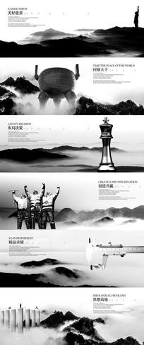 中国风企业文化挂图设计