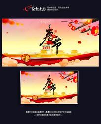 创意2018春节狗年海报