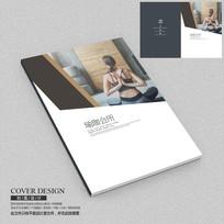创意瑜珈会所唯美画册封面设计