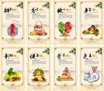 创意食堂文化宣传展板