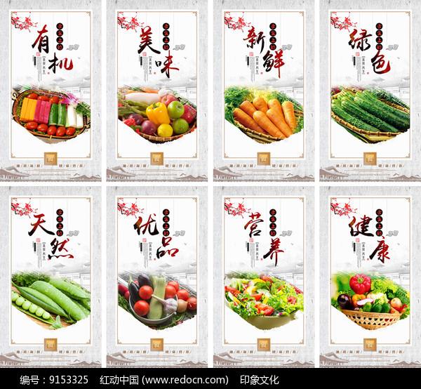 饭店食堂文化宣传展板图片