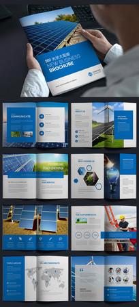 光伏太阳能发电科技画册