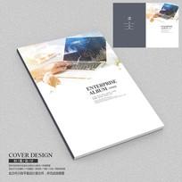 金融投资画册封面