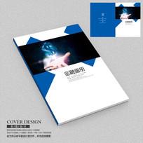 金融投资理财画册封面