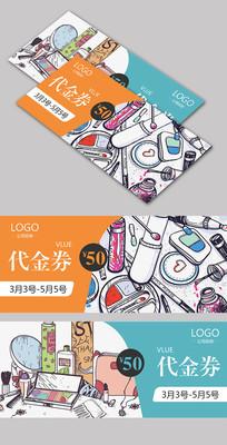 卡通风化妆品促销代金券优惠券 PSD