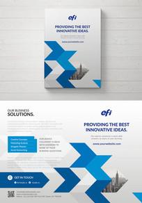 蓝色高端企业画册封面