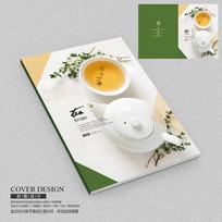 清新绿茶茶叶宣传册封面