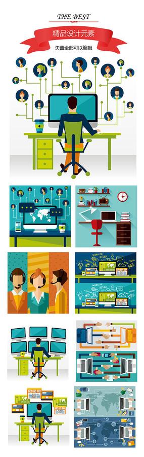 学习办公职业元素