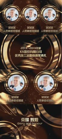 优秀员工人物介绍颁奖典礼会声会影模板